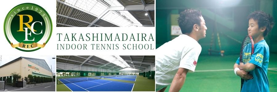 レンタル インドア テニス コート