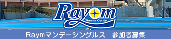 http://tsjpn.com/tournament/raymmonday